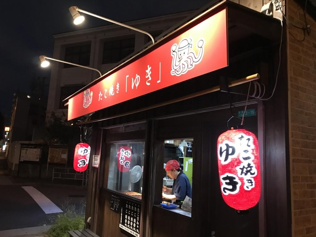 f:id:k-tamura81:20170909203953j:plain