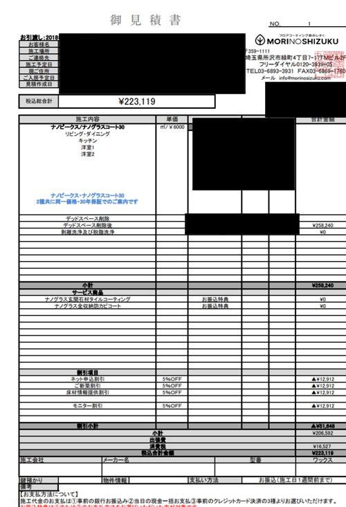 f:id:k-tamura81:20170920175434j:plain