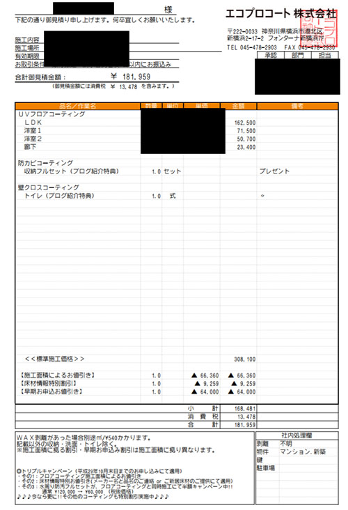 f:id:k-tamura81:20170920175509j:plain