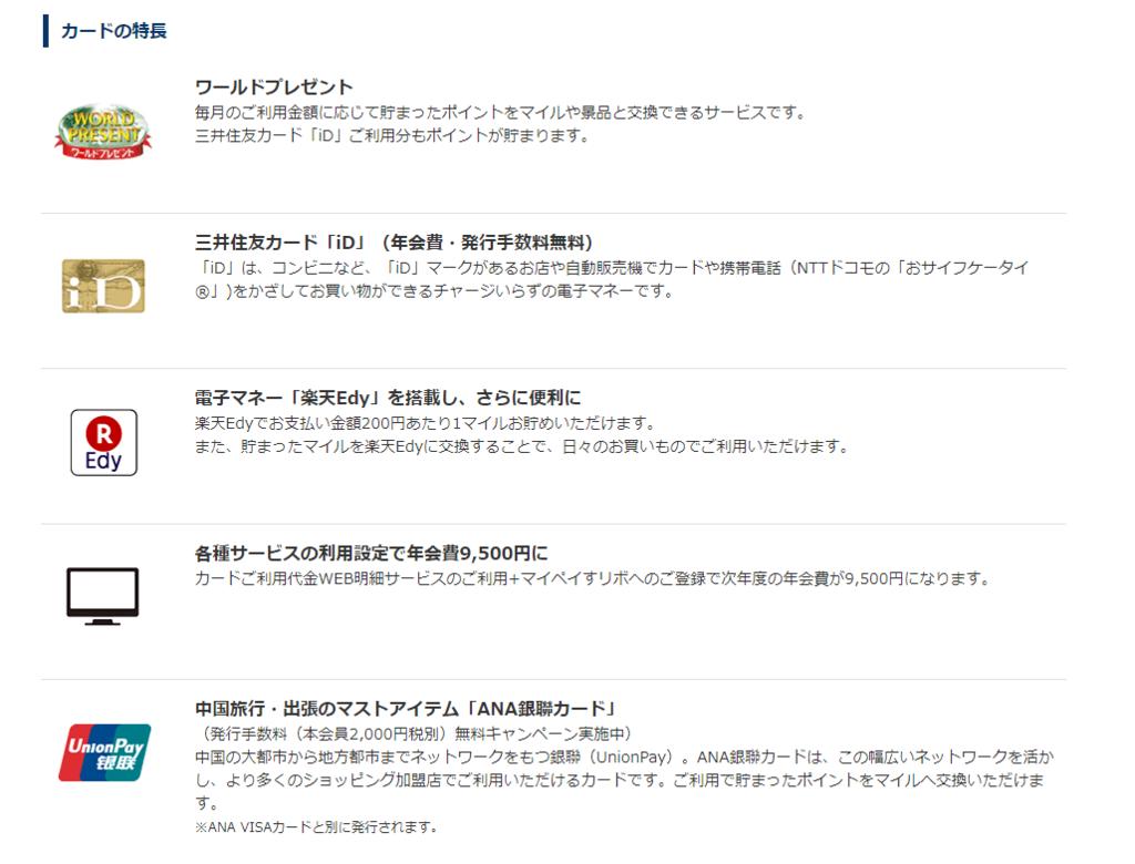 f:id:k-tamura81:20170921225751p:plain