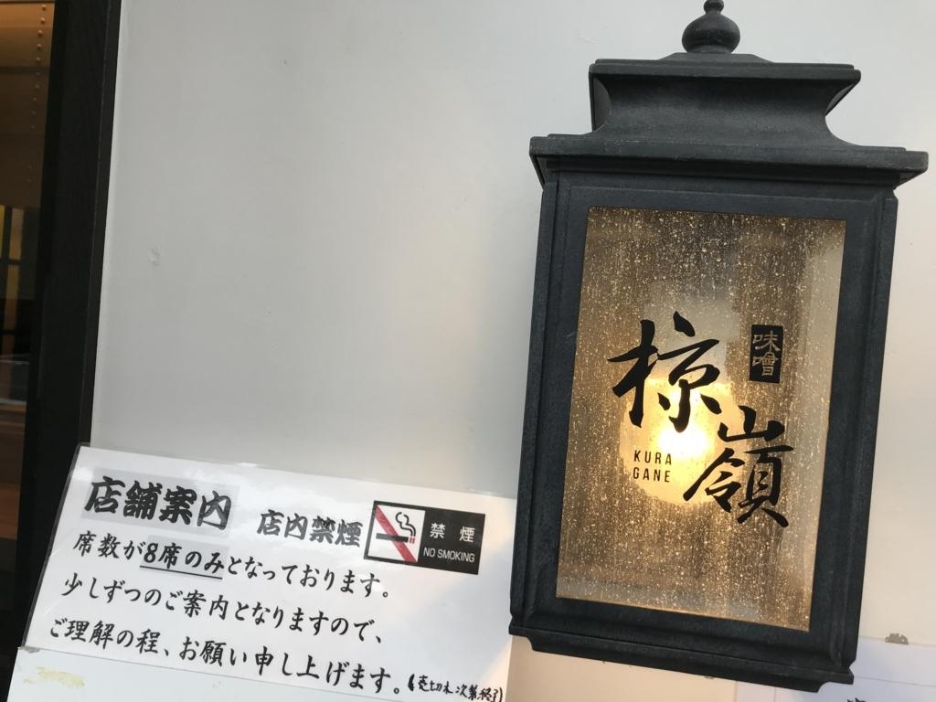 f:id:k-tamura81:20170922160947j:plain