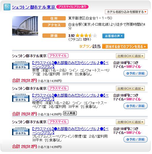 f:id:k-tamura81:20170927210241p:plain