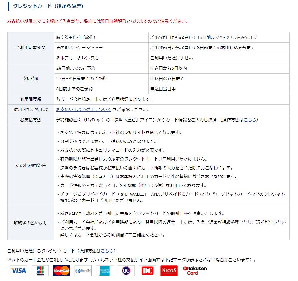 f:id:k-tamura81:20170927213150p:plain