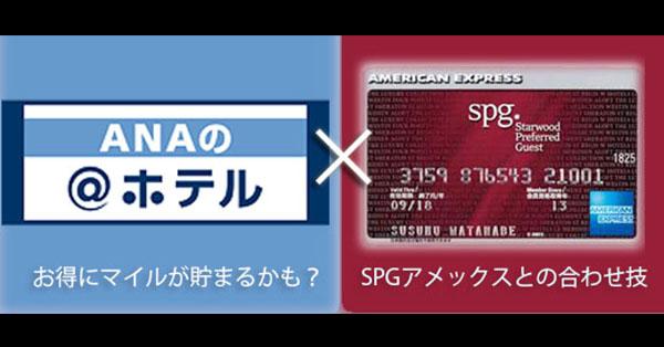 f:id:k-tamura81:20170927221509j:plain