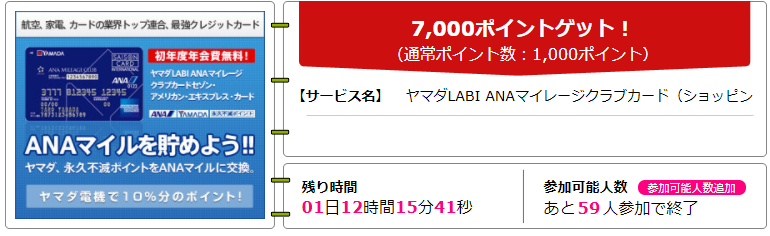 f:id:k-tamura81:20171028234432p:plain