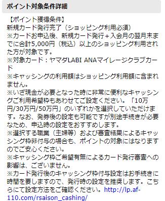 f:id:k-tamura81:20171028234524p:plain