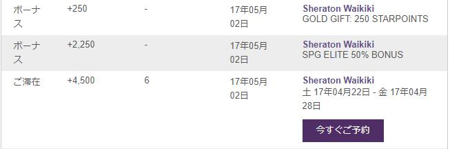 f:id:k-tamura81:20171104023327p:plain