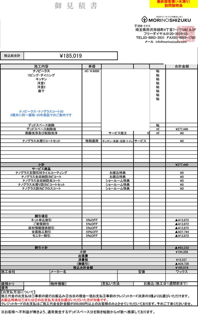 f:id:k-tamura81:20171104231112j:plain