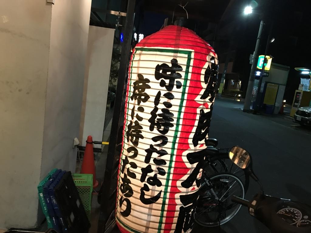 f:id:k-tamura81:20171112224727j:plain
