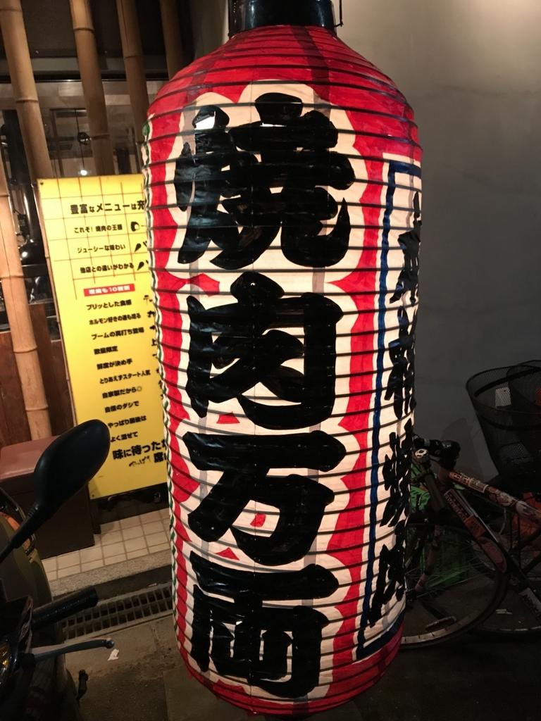 f:id:k-tamura81:20171112224738j:plain