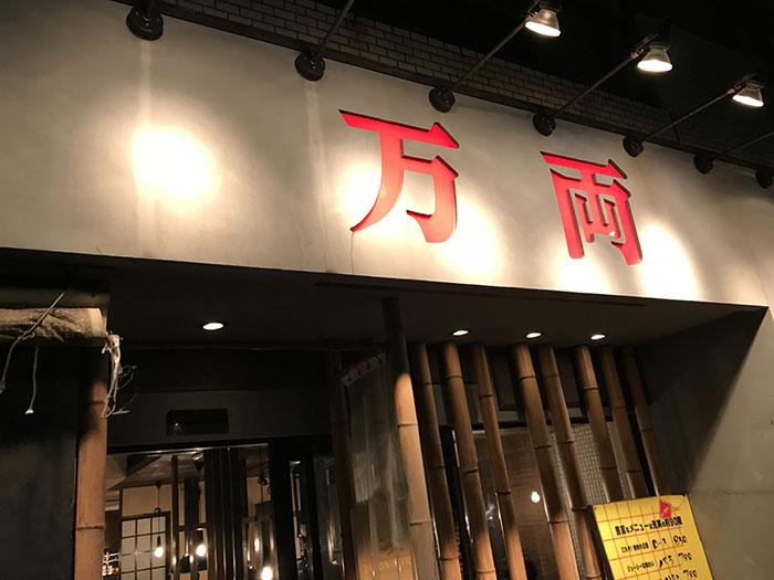 f:id:k-tamura81:20171112224852j:plain