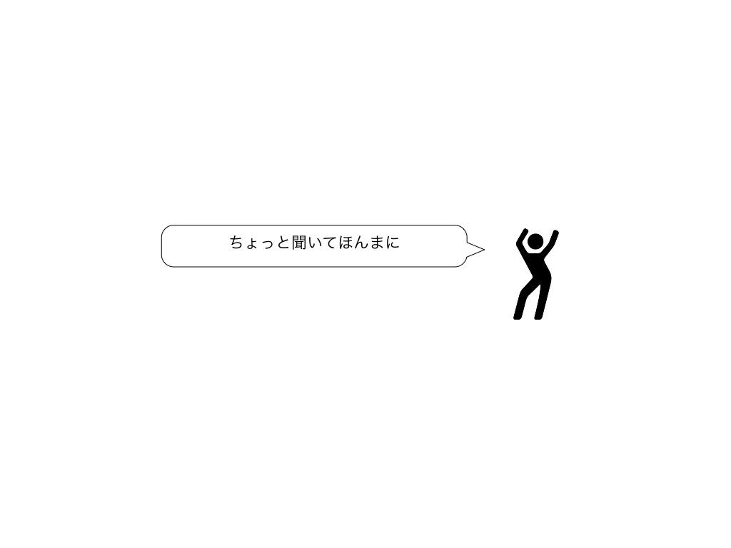f:id:k-tanaka-dog:20170802133609j:plain