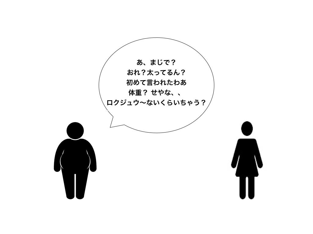 f:id:k-tanaka-dog:20170802141047j:plain