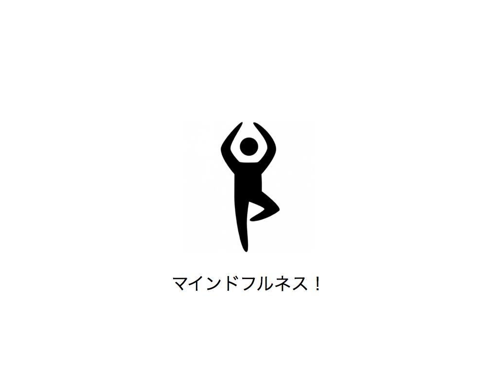 f:id:k-tanaka-dog:20170804140912p:plain
