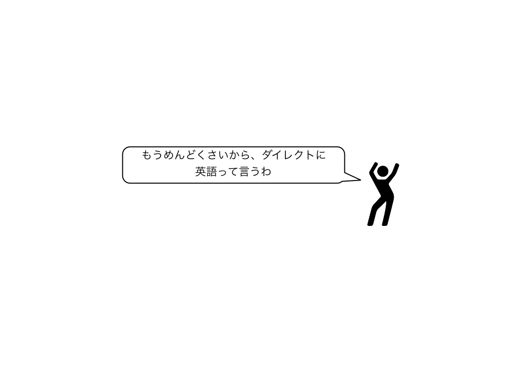 f:id:k-tanaka-dog:20171115121253j:plain