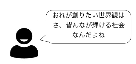 f:id:k-tanaka-dog:20171118224123j:plain
