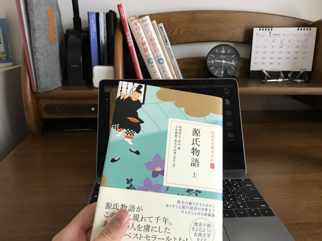 f:id:k-tanaka-dog:20180103094846j:plain