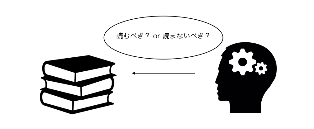 f:id:k-tanaka-dog:20180103100209j:plain