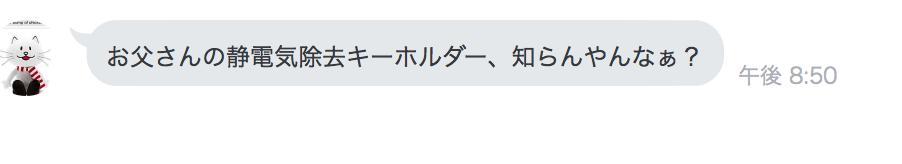 f:id:k-tanaka-dog:20180104090321p:plain