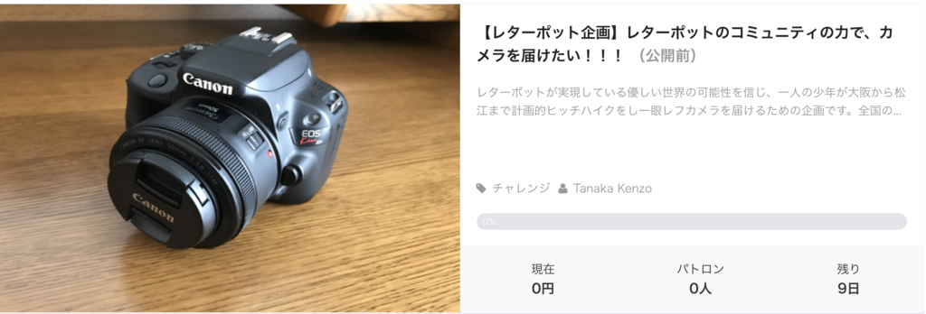 f:id:k-tanaka-dog:20180122185947p:plain