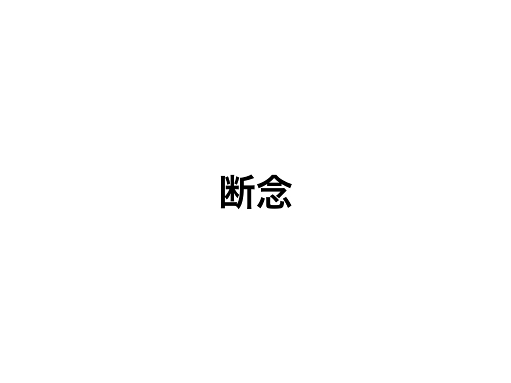 f:id:k-tanaka-dog:20180124102444j:plain