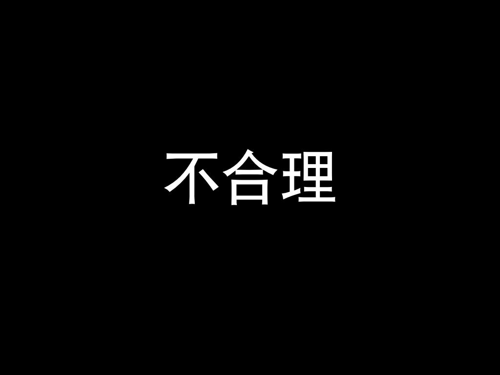 f:id:k-tanaka-dog:20180203112701j:plain