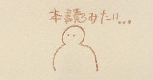 f:id:k-tanaka-dog:20180208175641j:plain