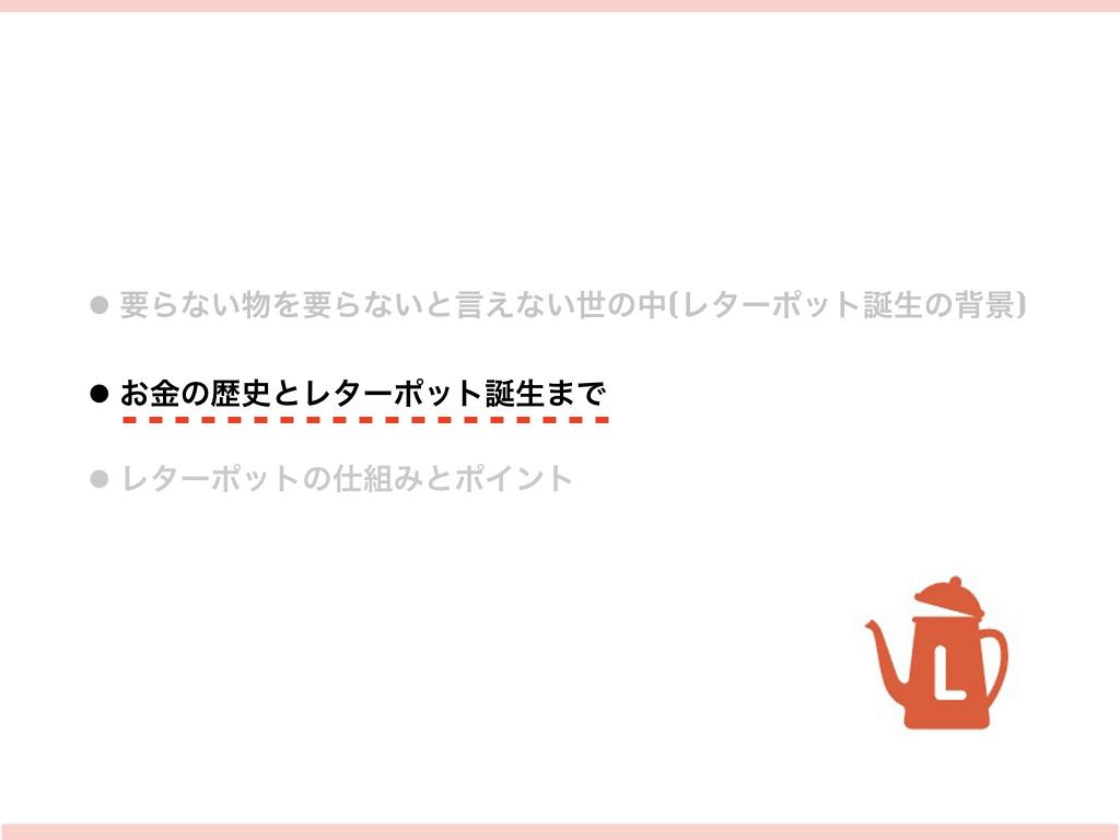f:id:k-tanaka-dog:20180211112438j:plain
