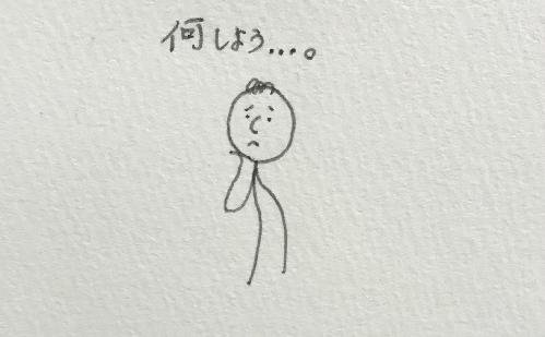f:id:k-tanaka-dog:20180219112159j:plain