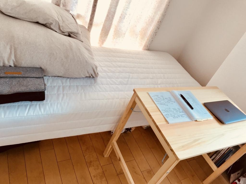 無印 ベッド 脚12cm