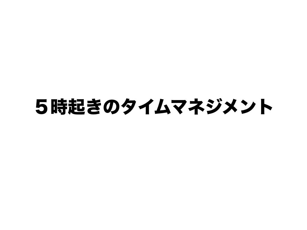 f:id:k-tanaka-dog:20180421105211j:plain