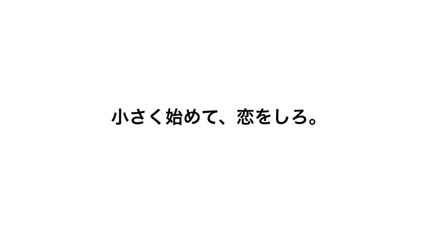 f:id:k-tanaka-dog:20180422155104j:plain