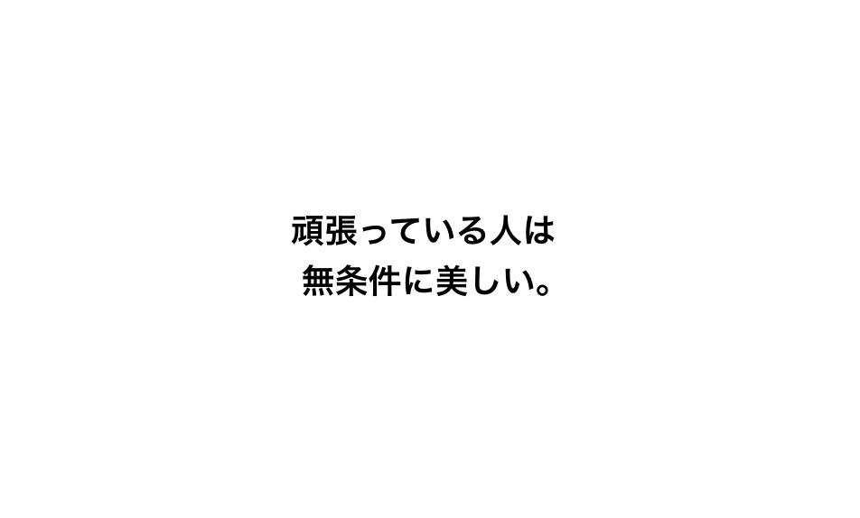 f:id:k-tanaka-dog:20180424070017j:plain