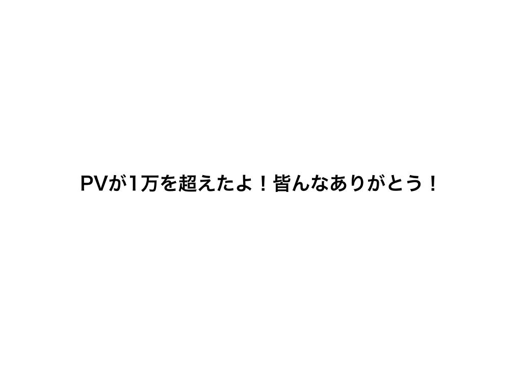 f:id:k-tanaka-dog:20180430100226j:plain