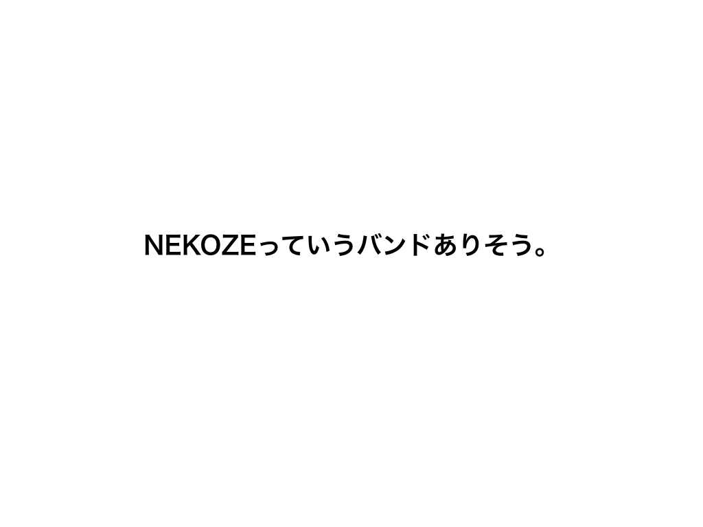 f:id:k-tanaka-dog:20180503171954j:plain