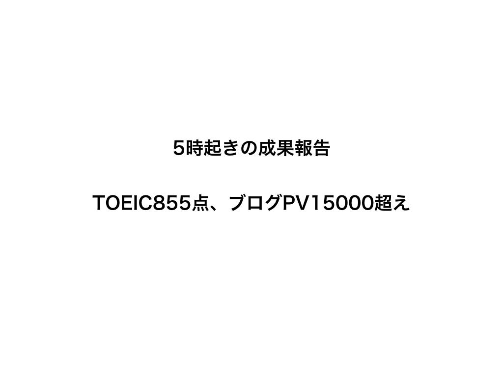 f:id:k-tanaka-dog:20180504083005j:plain