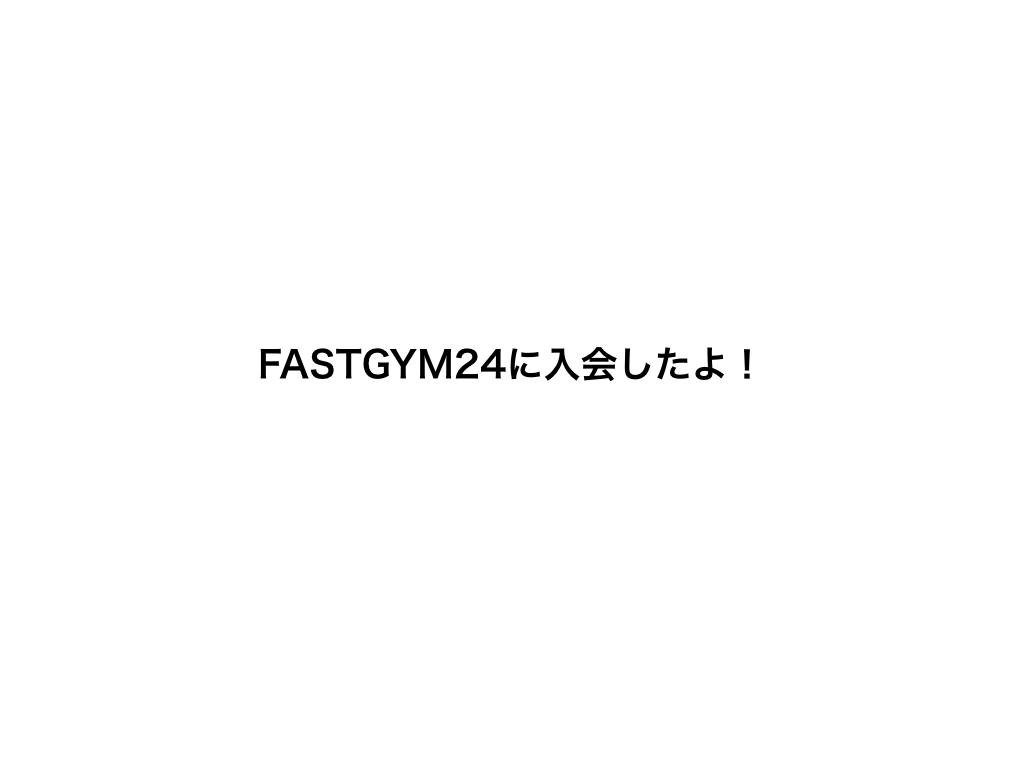 f:id:k-tanaka-dog:20180504125053j:plain