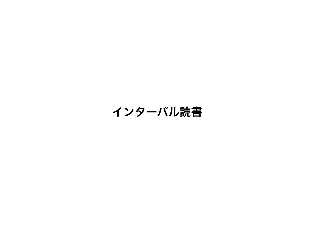 f:id:k-tanaka-dog:20180504150340j:plain