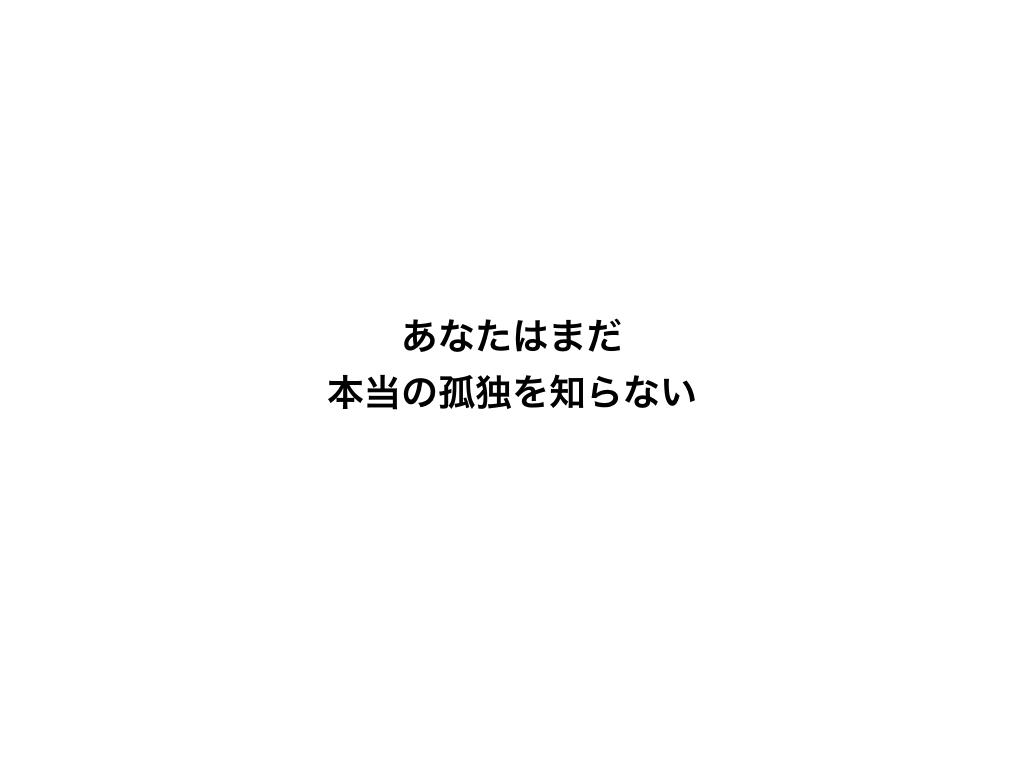 f:id:k-tanaka-dog:20180506072633j:plain
