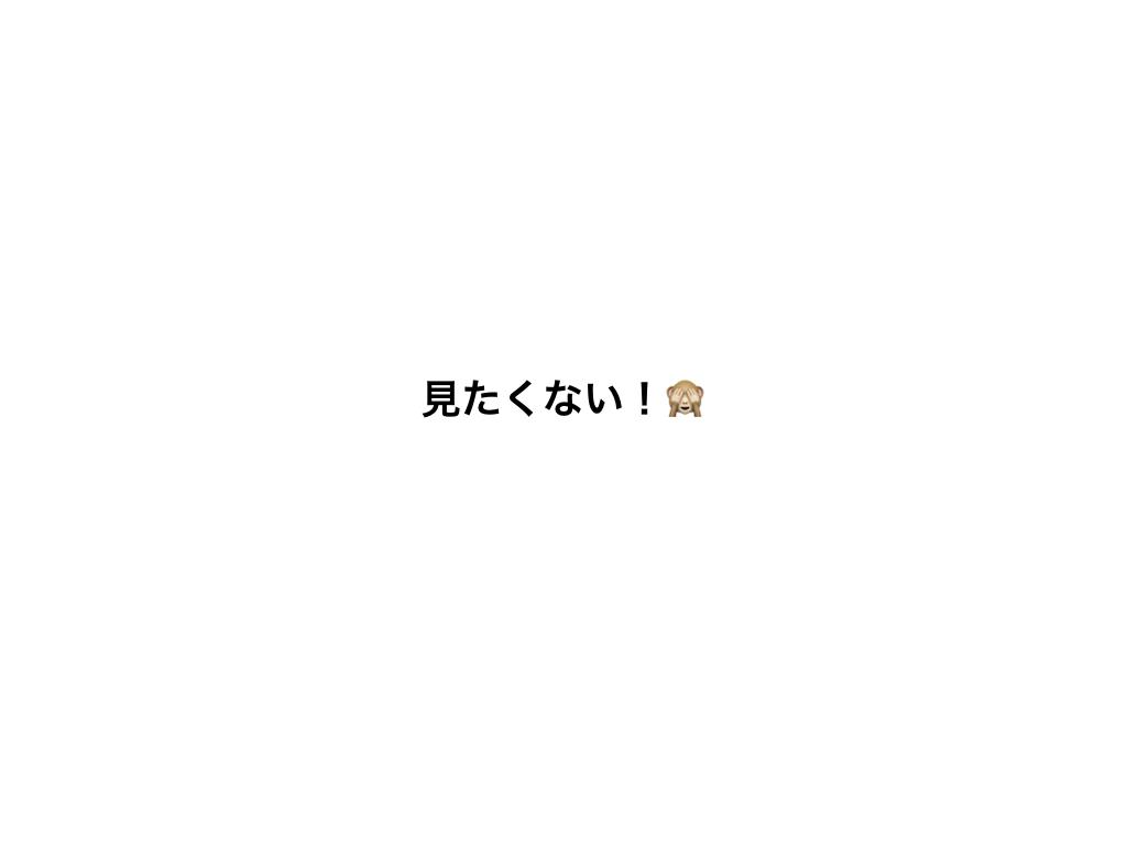 f:id:k-tanaka-dog:20180506082344j:plain