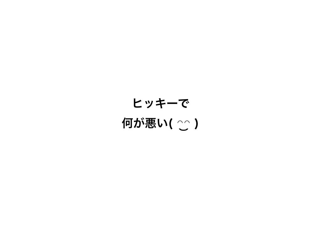 f:id:k-tanaka-dog:20180509080158j:plain