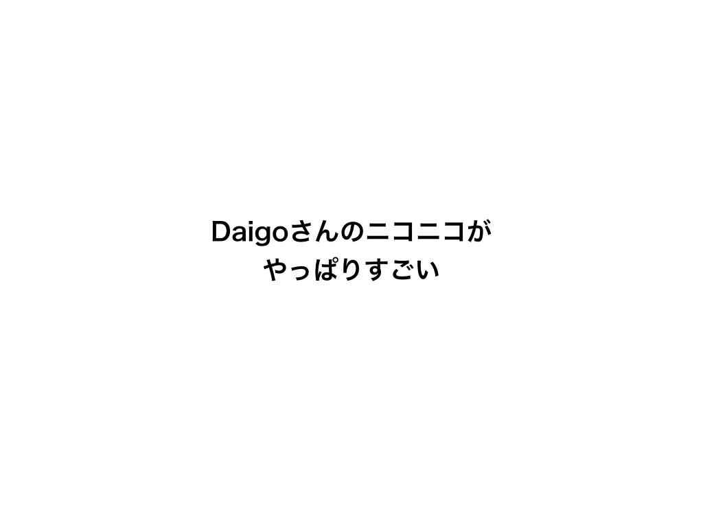f:id:k-tanaka-dog:20180512085618j:plain