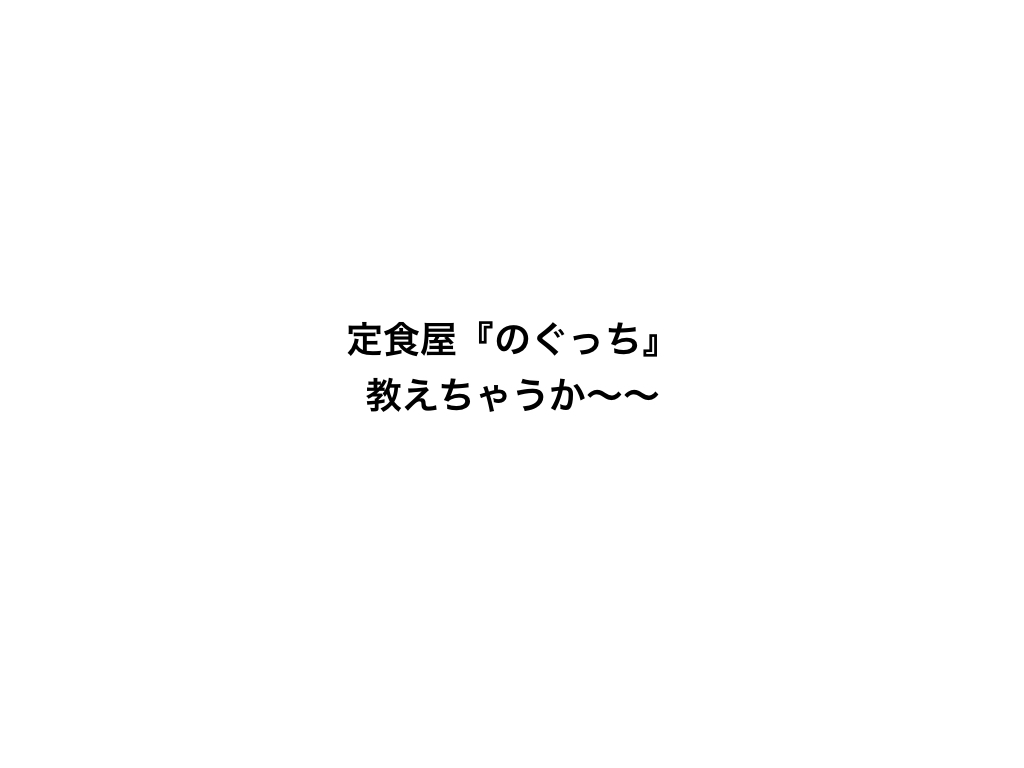 f:id:k-tanaka-dog:20180512093545j:plain