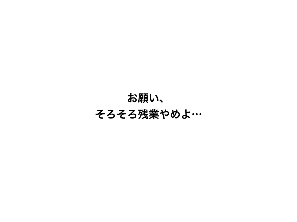 f:id:k-tanaka-dog:20180512111127j:plain