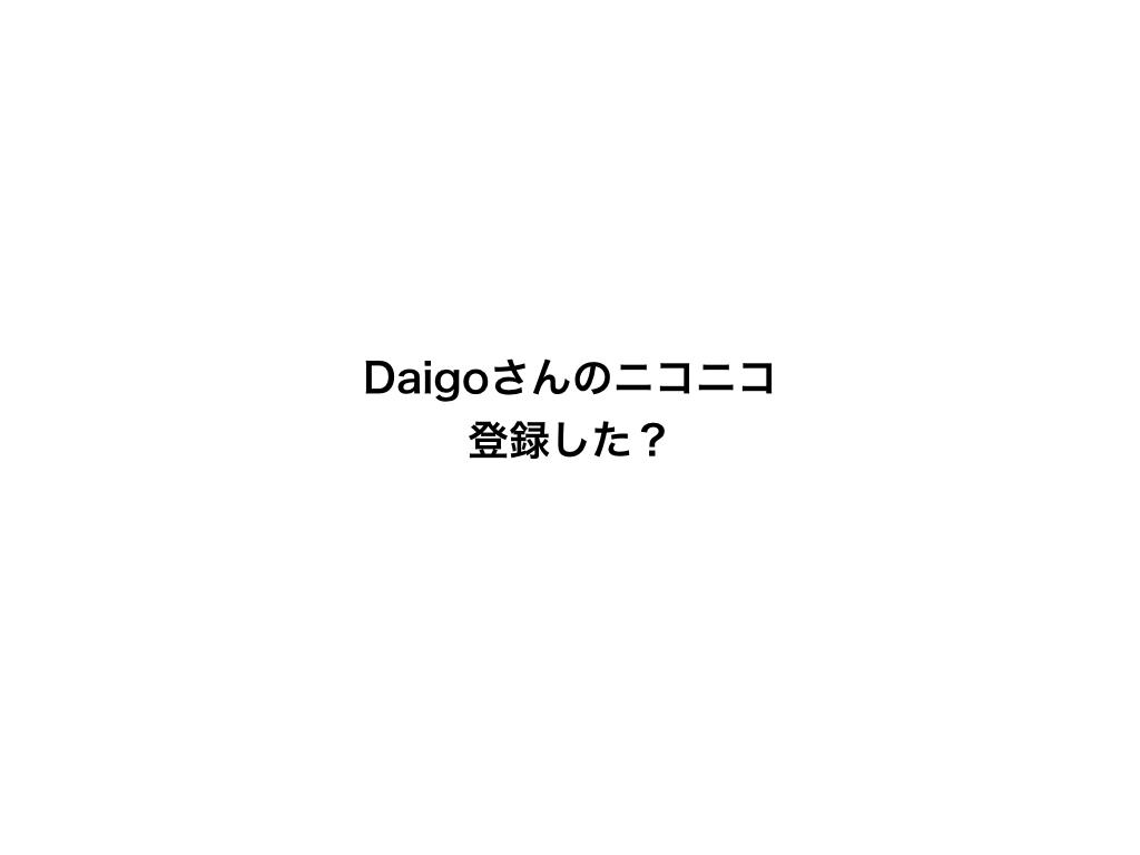 f:id:k-tanaka-dog:20180513072153j:plain
