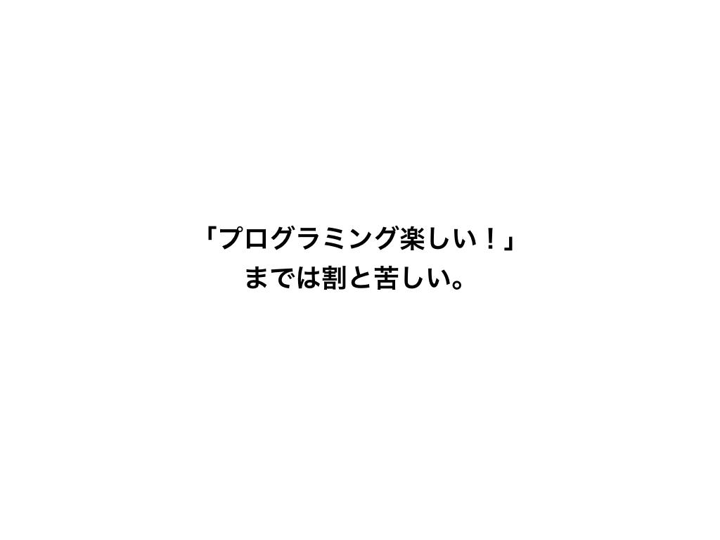 f:id:k-tanaka-dog:20180513102813j:plain
