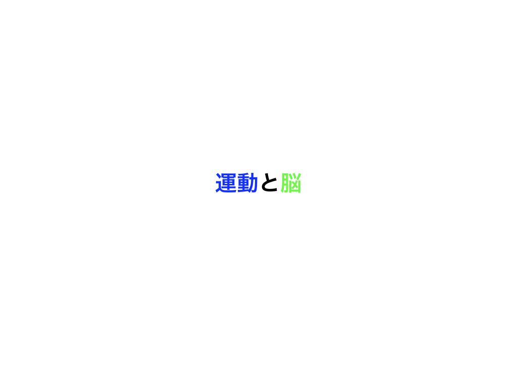 f:id:k-tanaka-dog:20180519093906j:plain