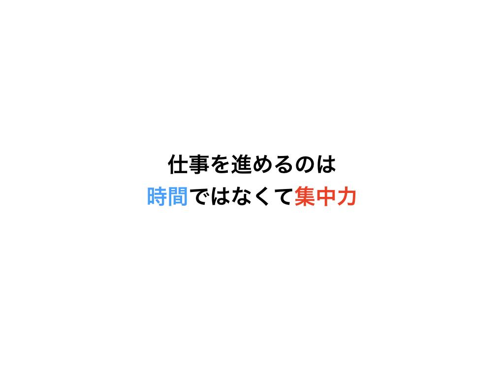 f:id:k-tanaka-dog:20180519122929j:plain
