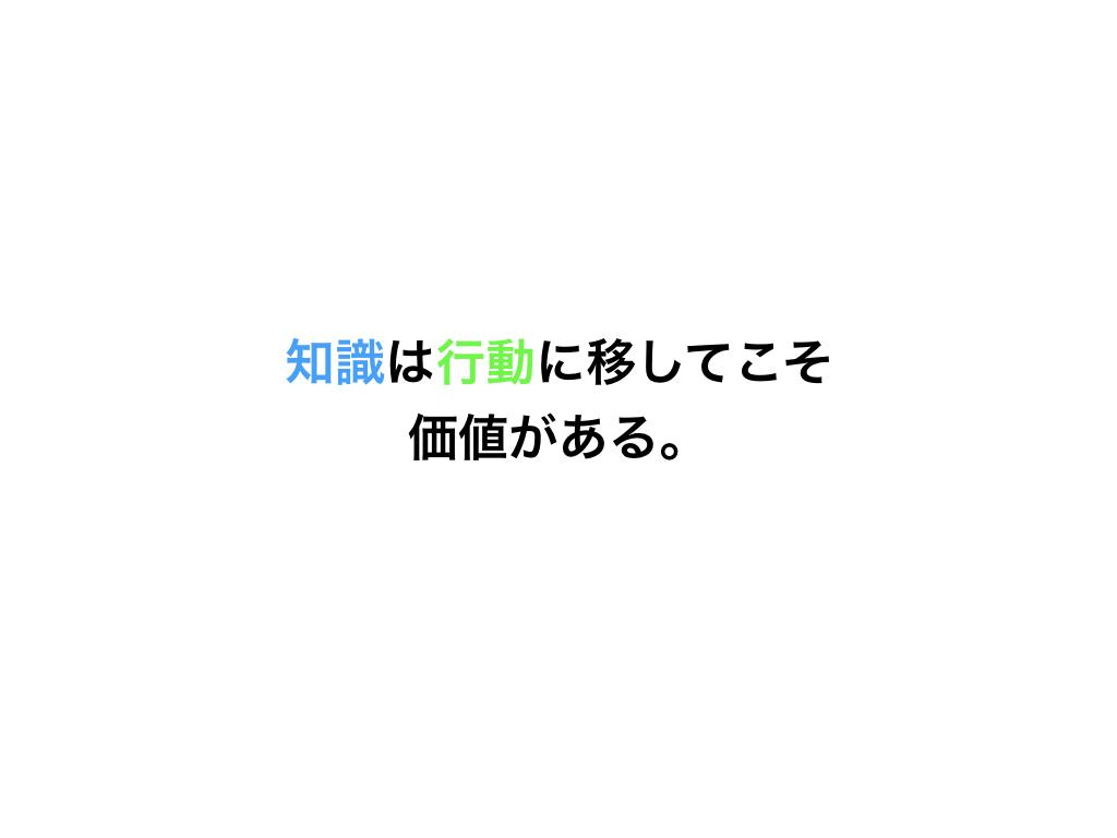 f:id:k-tanaka-dog:20180521182206j:plain
