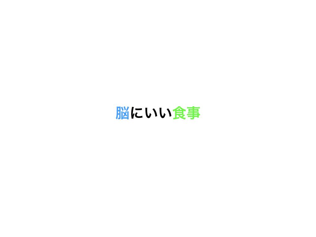 f:id:k-tanaka-dog:20180526074936j:plain